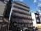 メゾンドロワール:建物外観