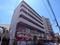 ハイツブルーバルーン:建物外観